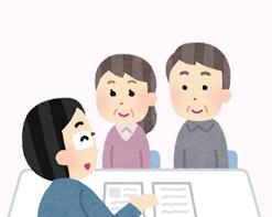 会議・カンファレンスへの参加!のイメージ
