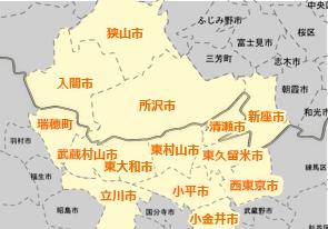 訪問対象地域マップ